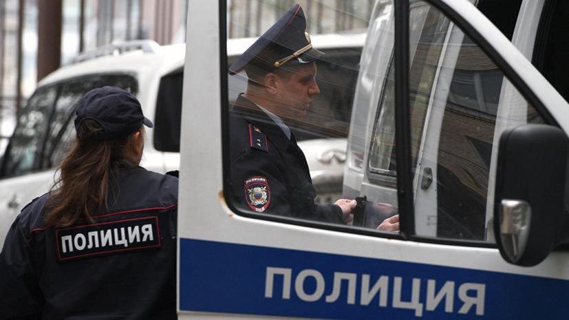В Москве грабителя банка задержали спустя несколько минут