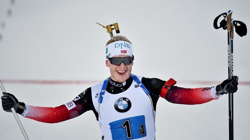 Очередная победа Бё: норвежец выиграл последний спринт в рамках заключительного этапа КМ по биатлону