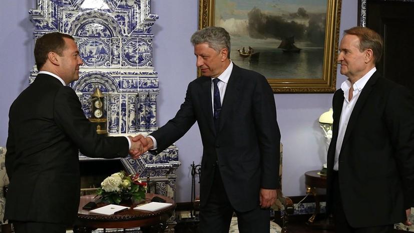 В СБУ прокомментировали визит Медведчука и Бойко