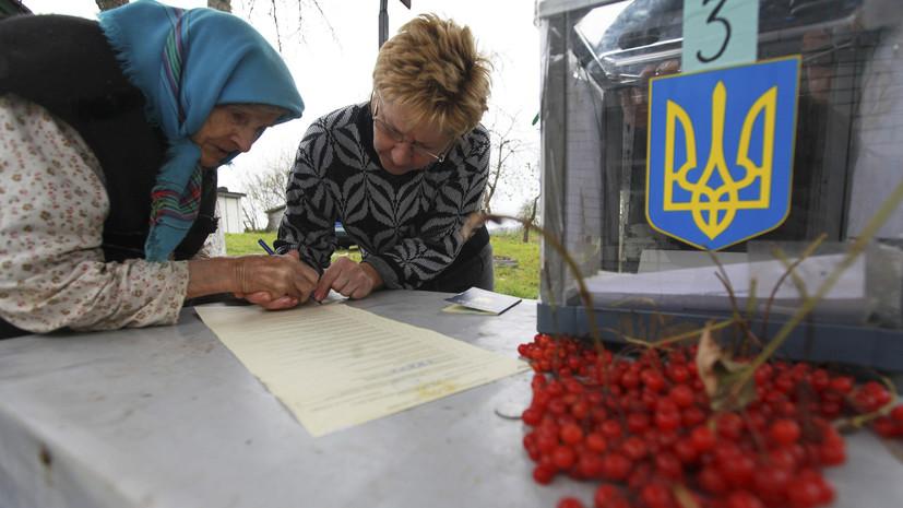 Предвыборный тренд: как Москву обвинили в поддержке «пророссийских» политиков на Украине