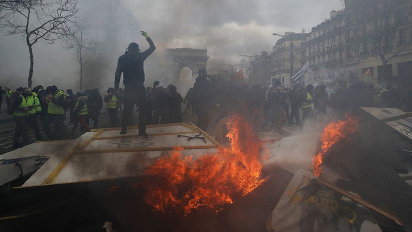 «Париж переходит на осадное положение»: чего ждать от новых протестов «жёлтых жилетов» во Франции