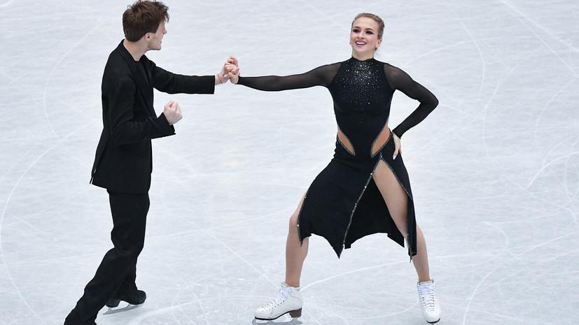 Синицина и Кацалапов завоевали серебро в танцах на льду на ЧМ в Японии