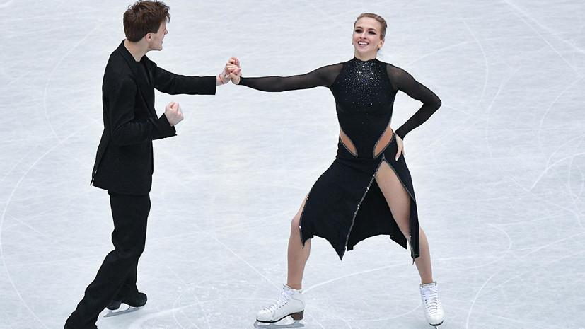 Россия получит максимальную квоту в танцах на льду на ЧМ-2020