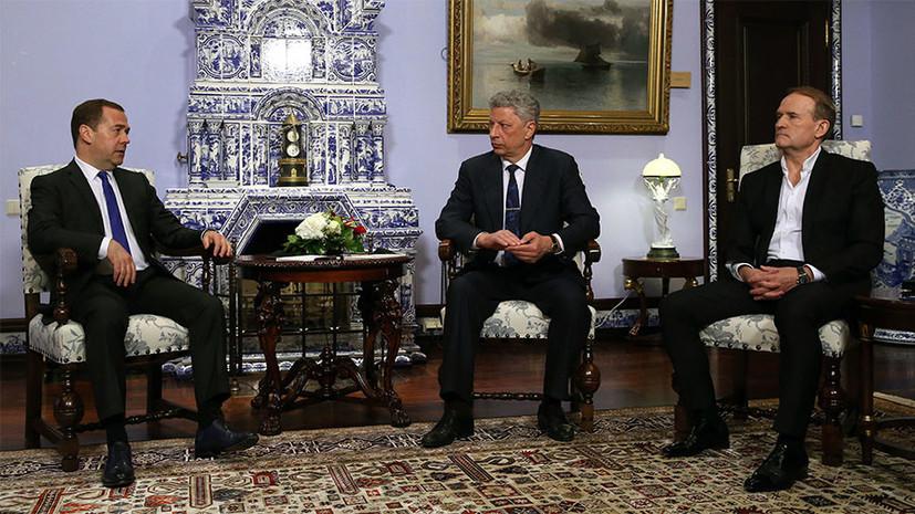 «Вновь посадить Киев на газовую иглу»: как на Украине раскритиковали визит кандидата в президенты Юрия Бойко в Москву