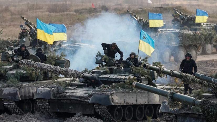 На Украине не исключили учреждения дня памяти жертв «российско-украинской войны»