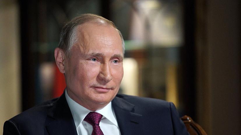 Путин поздравил жителей Башкирии со 100-летним юбилеем образования республики