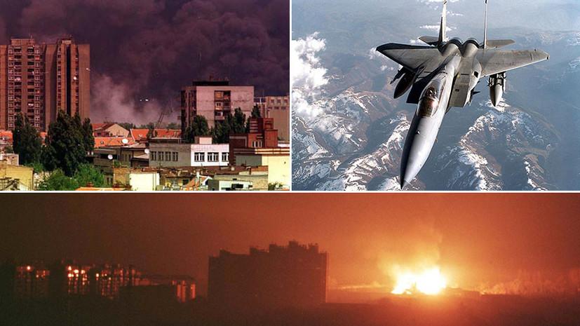 «Абсолютное нарушение международного права»: как бомбардировка Югославии авиацией стран НАТО изменила мир