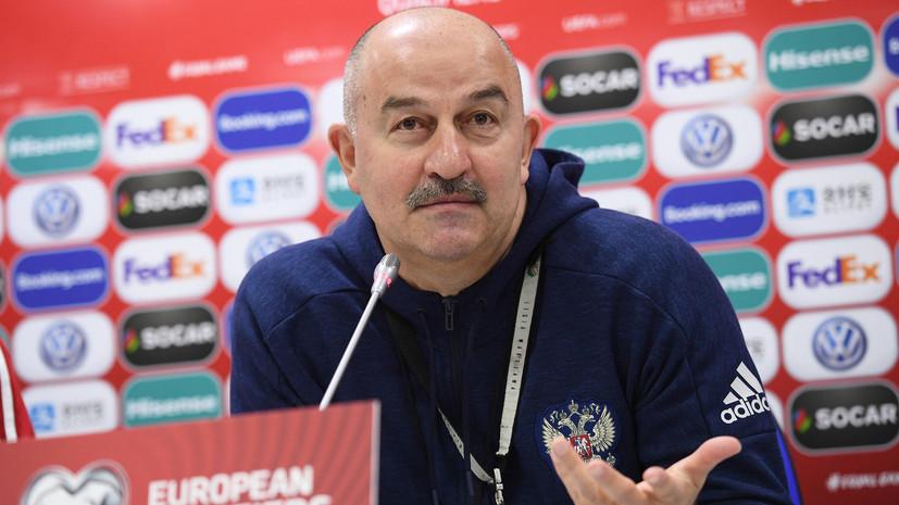 «Достаточно мобильный коллектив»: что говорил Черчесов перед матчем сборной РФ с Казахстаном в квалификации Евро-2020