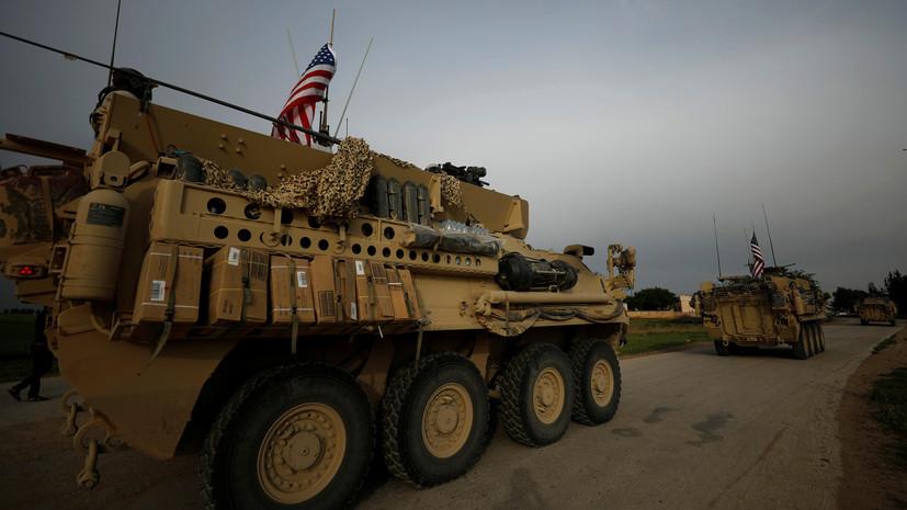 Денежная интервенция: на какие цели США намерены потратить $300 млн в Сирии
