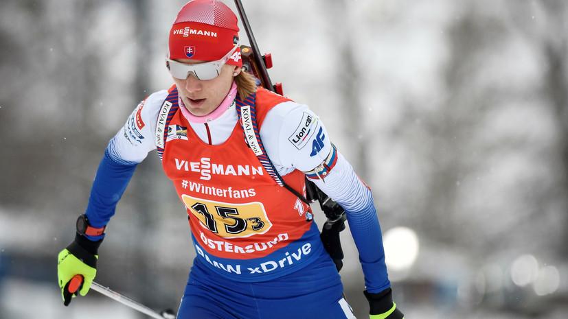 Кузьмина выиграла пасьют на этапе КМ в Хольменколлене