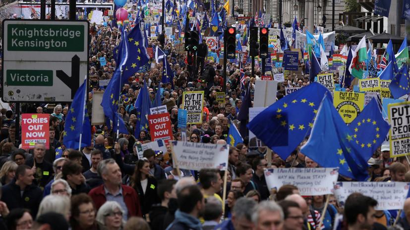 В Лондоне прошёл марш за второй референдум по брекситу