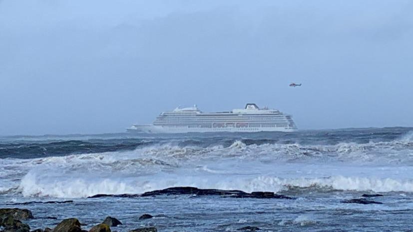 У берегов Норвегии эвакуируют пассажиров круизного лайнера
