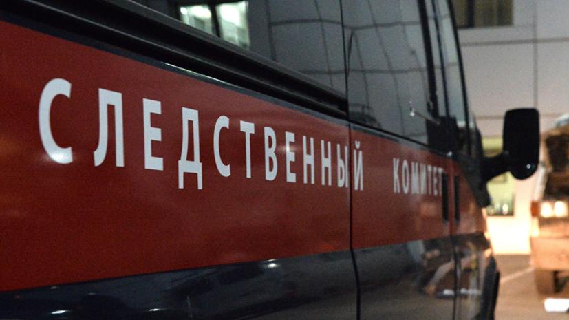 СК возбудил дело по факту гибели людей при пожаре в Красноярском крае