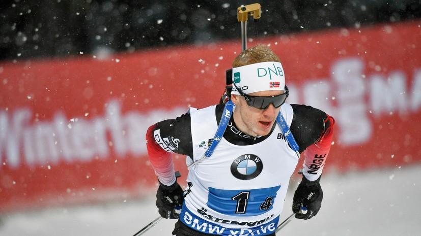 Невероятный Бё: норвежец выиграл гонку преследования на этапе КМ по биатлону и побил рекорд Фуркада по количеству побед