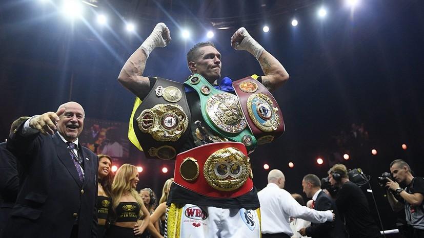 Украинский боксёр Усик провёл совместную тренировку с Кличко