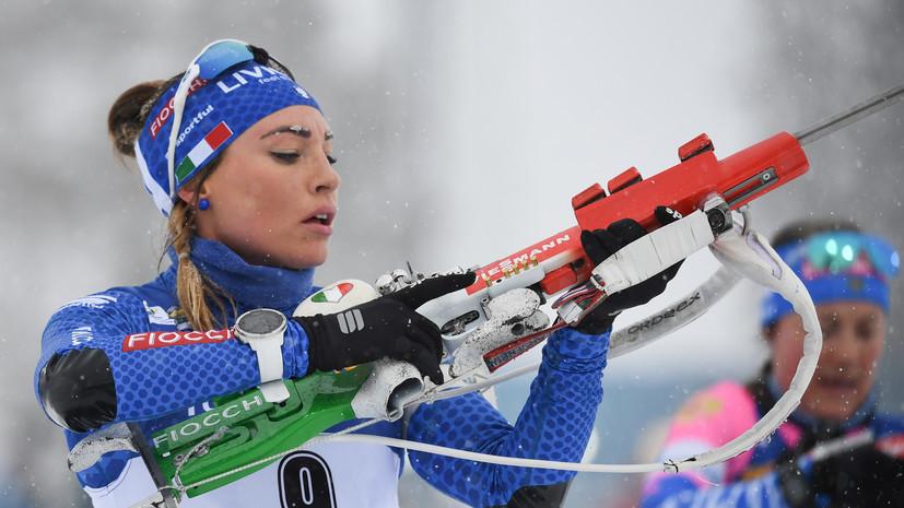 Итальянская биатлонистка Вирер завоевала «Малый хрустальный глобус» в зачёте гонок преследования на КМ