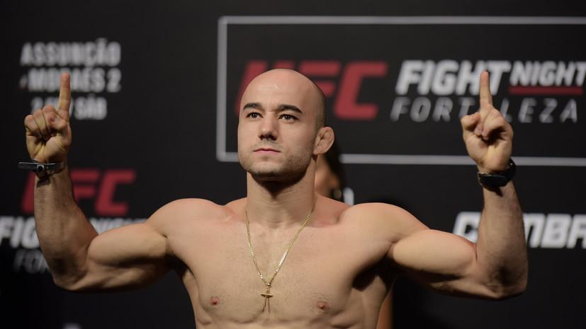 Сехудо будет драться с Мораесом за вакантный титул чемпиона UFC в легчайшем весе