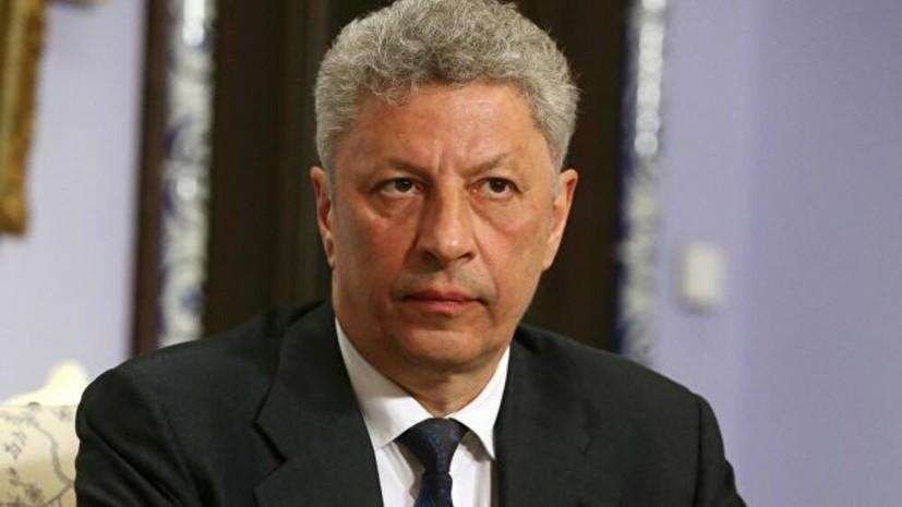 Эксперт оценил заявление Бойко о «беде» для Украины