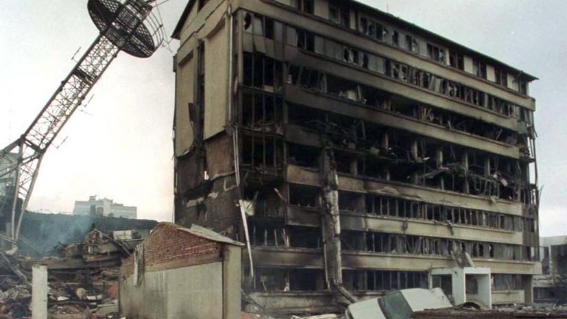 Постпредство России при НАТО: на Западе не усвоили урок трагедии в Югославии