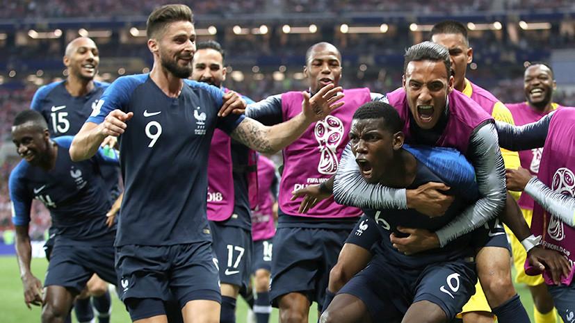 Экс-полузащитник «Милана» Ба ответил на критику сборной Франции