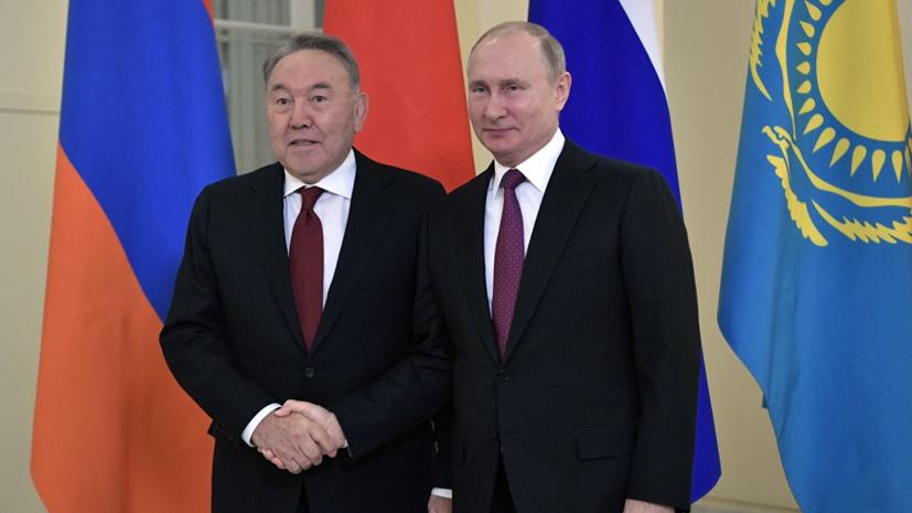 Назарбаев рассказал Путину об отставке за несколько часов до оглашения решения