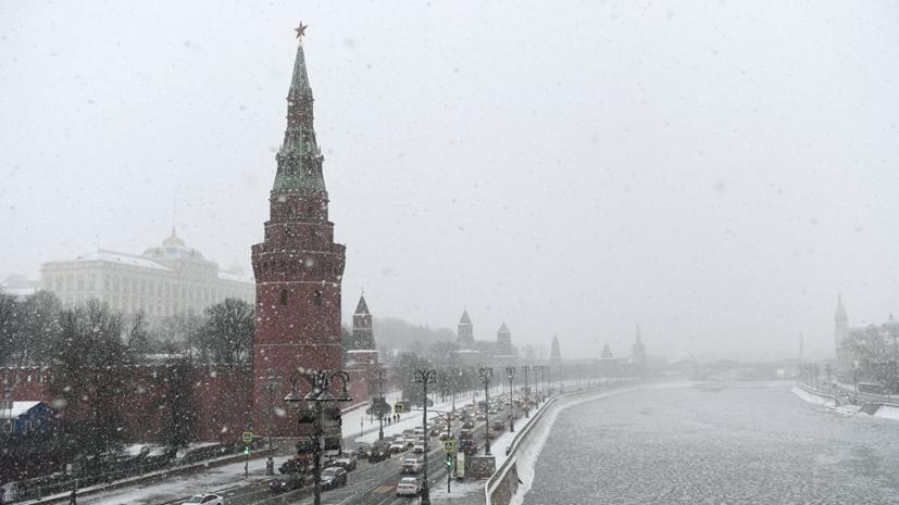 Синоптики назвали сроки завершения снегопада в Москве