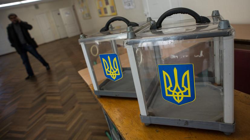 «Управление полностью в руках американцев»: как США контролируют предвыборную кампанию на Украине