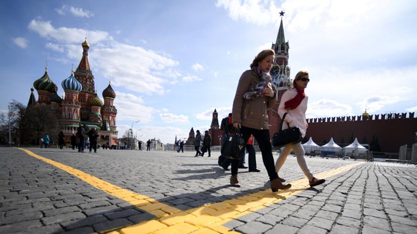 Синоптик назвал сроки наступления весенней погоды в Москве
