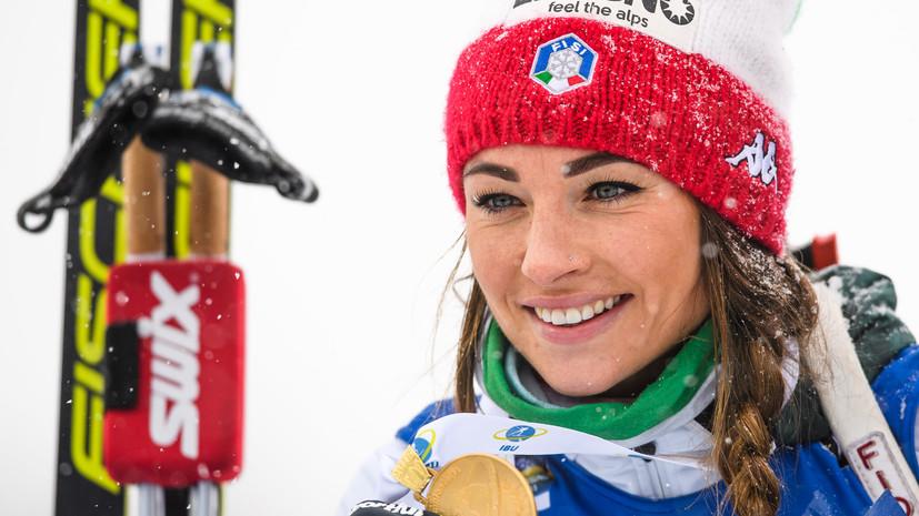 Итальянская биатлонистка Вирер выиграла общий зачёт Кубка мира