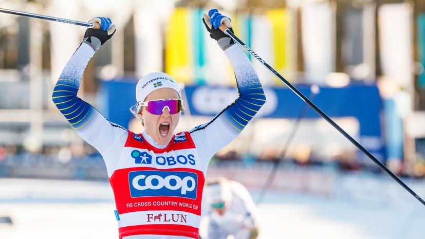 Лыжница Нильссон победила в финале КМ в Канаде, Непряева — 12-я
