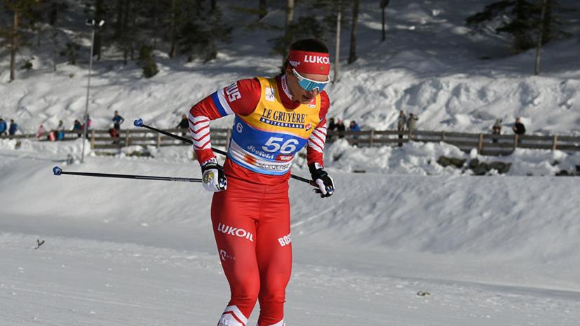 Непряева заняла второе место в общем зачёте КМ по лыжным гонкам