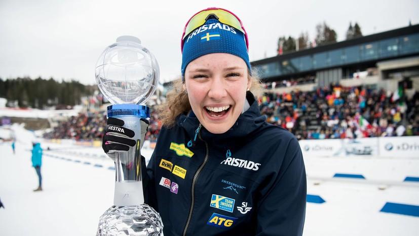 Эберг выиграла «Малый хрустальный глобус» в зачёте масс-стартов, Юрлова-Перхт — пятая