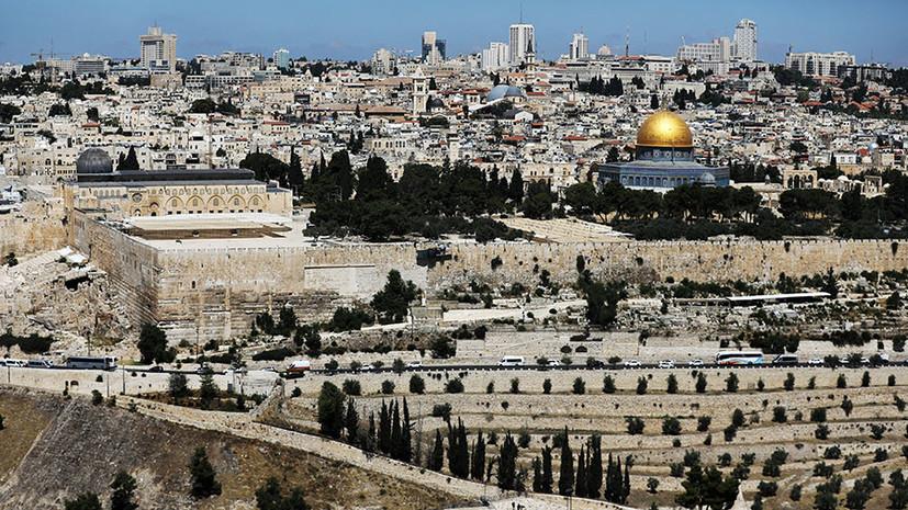 Румыния откроет посольство в Иерусалиме