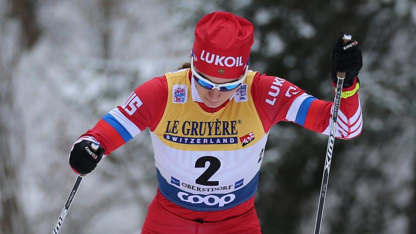 Второе место Непряевой в КМ является лучшим результатом российских лыжниц за 18 лет