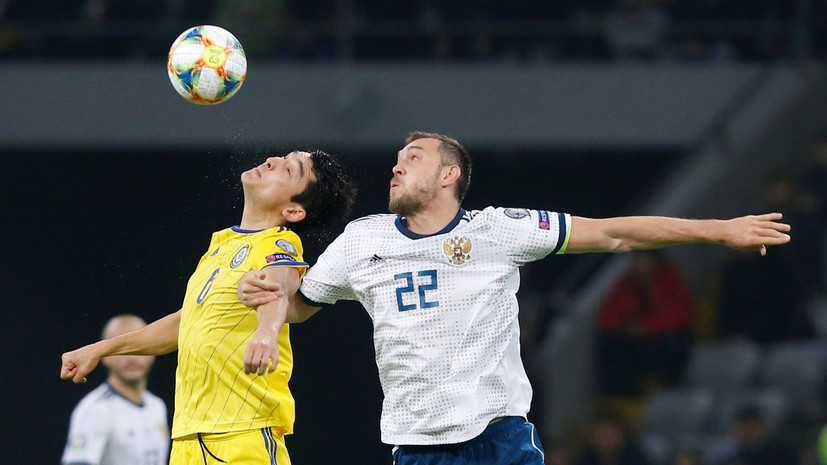 Дзюба прервал свою безголевую серию в матче с Казахстаном