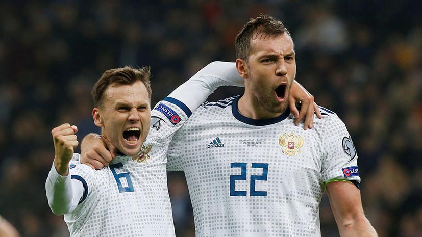Разгром в Нур-Султане: Россия крупно обыграла Казахстан в матче квалификации Евро-2020