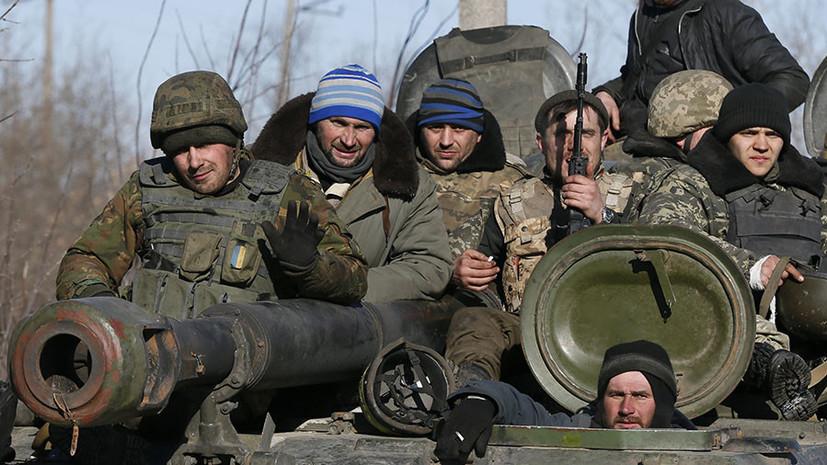 «Спекуляция на трагедии страны»: зачем Киев собирается учредить день памяти погибших в «российско-украинской войне»