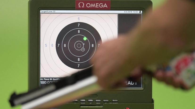 Россияне заняли третье место в стрельбе из пистолета с 10 метров на ЧЕ