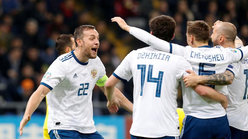 «Матч с Шотландией позволил изучить соперника»: что говорили тренеры после победы сборной РФ по футболу над Казахстаном