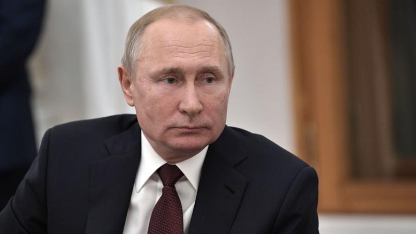 В Польше объяснили отказ приглашать Путина на годовщину Второй мировой войны
