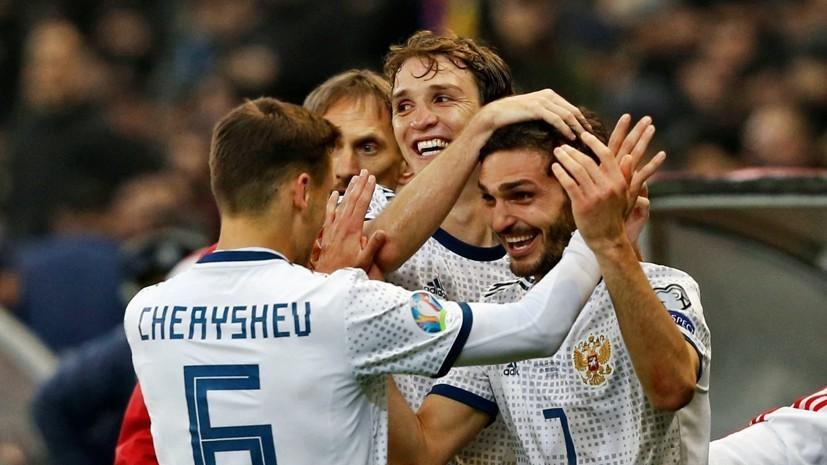 Дубль Черышева, гол Дзюбы и эксперименты Черчесова: как Россия обыграла Казахстан в квалификации Евро-2020