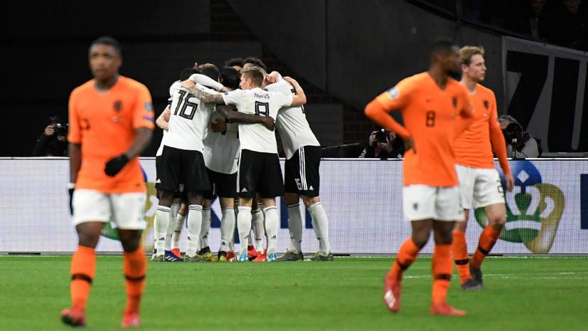 Поражение Хорватии, месть Германии Нидерландам и хет-трик Захави за 21 минуту: обзор матчей квалификации Евро-2020