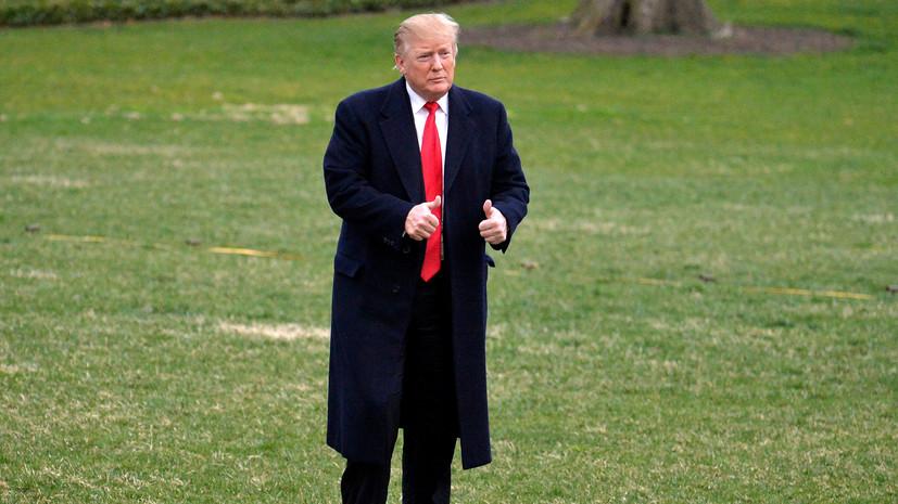«Полное и окончательное оправдание»: спецпрокурор Мюллер не нашёл доказательств сговора команды Трампа с Россией