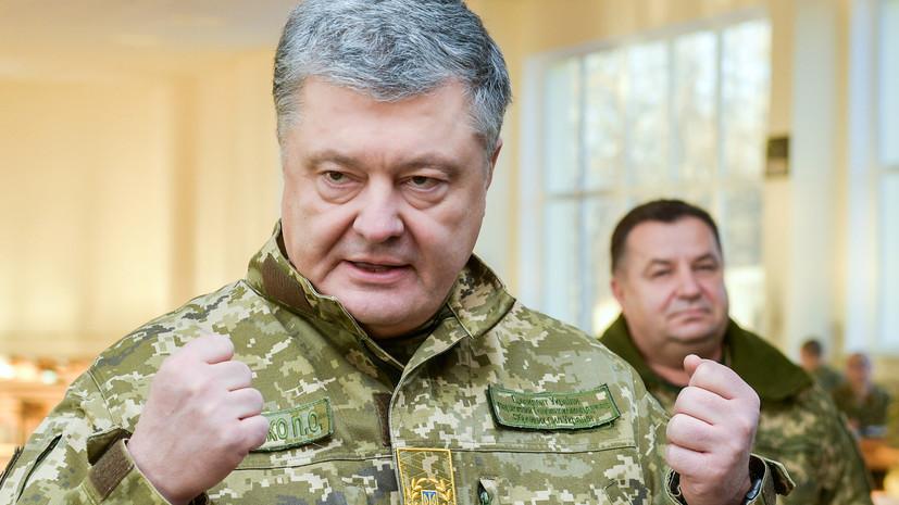 Порошенко рассказал о вселяющих страх во врагов «мышцах» СБУ