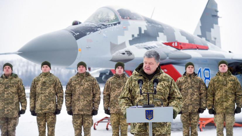В Госдуме назвали выдумкой заявление Порошенко о «смертоносном оружии»