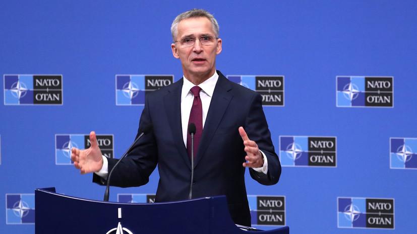Столтенберг заявил, что Грузия обязательно станет членом НАТО