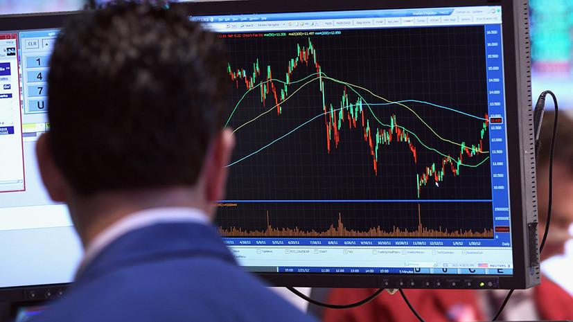 Тревожный сигнал: с чем связана паника на мировом фондовом рынке