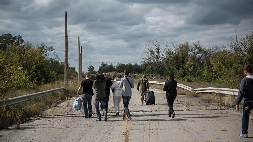 Киев предложил Москве провести обмен заключёнными