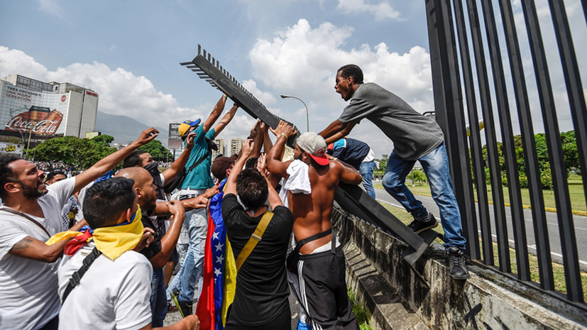 «Комитеты провокаторов»: как Гуаидо собирается захватить власть в Венесуэле