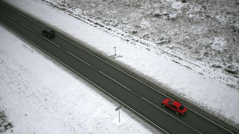 Автомобилистов предупредили о мокром снеге и дожде на трассах ХМАО и Тюменской области